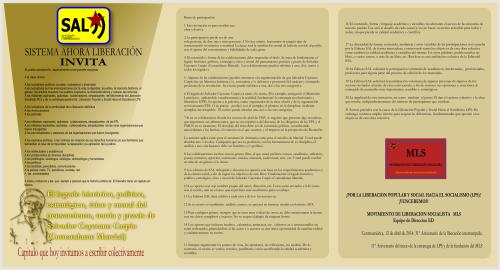 InvitacionSALcm